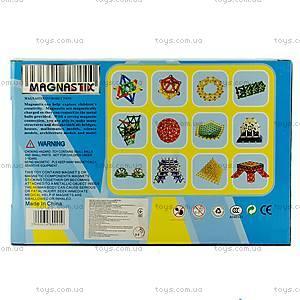 Магнитный конструктор для детей, 60 элементов, MT01301, отзывы