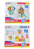 Игрушка с магнитными деталями, 6023, купить