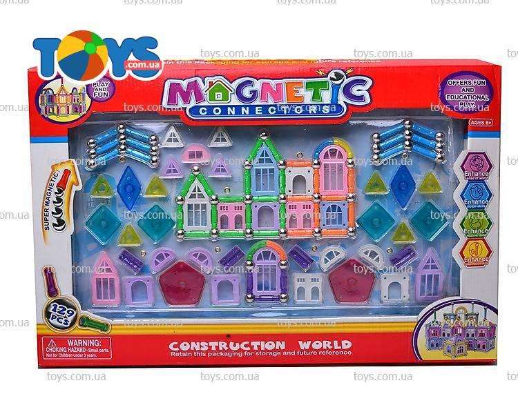 Магнитный конструктор дом