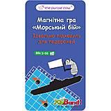Магнитный мини - Морской бой, 339, купить