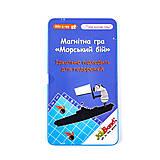 Магнитный мини - Морской бой, 339