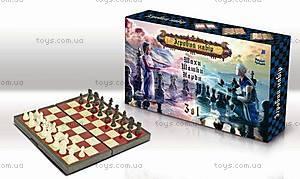 Магнитный набор «3в1», шашки, нарды, шахматы, K1114