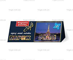 Магнитный пазл «Париж», 35 элементов, VT3203-02, купить