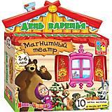 Магнитный театр «День варенья. Маша и Медведь», VT3206-05, toys
