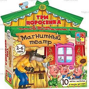 Магнитный театр «Три поросенка», VT3206-11VT1504-09