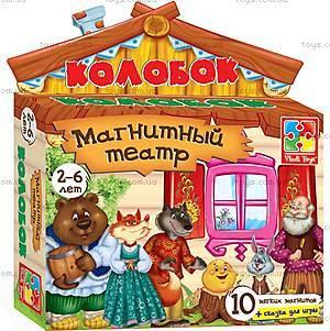 Магнитный театр «Колобок», VT1504-07VT3206-09