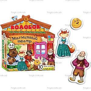 Магнитный театр «Колобок», VT1504-07VT3206-09, игрушки
