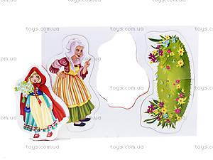 Магнитный театр «Красная шапочка», RK2102-04, купить