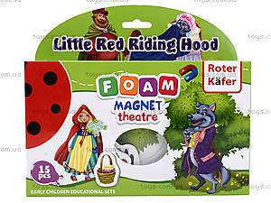 Магнитный театр «Красная шапочка», RK2102-04, цена