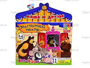 Магнитный театр «Маша и друзья», VT3206-18, игрушки