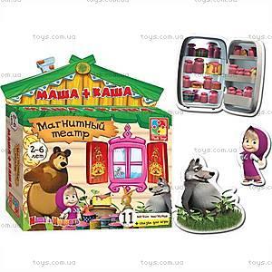 Магнитный театр «Маша и Каша», VT3206-06, детские игрушки