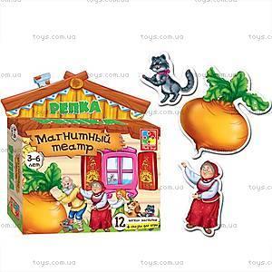 Магнитный театр «Репка», VT3206-07, детские игрушки