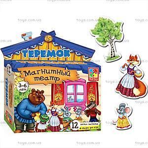 Магнитный театр «Теремок», VT3206-08, детские игрушки