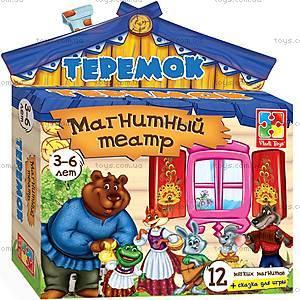 Магнитный театр «Теремок», VT3206-08