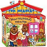 Магнитный театр «Три медведя», VT1504-08VT3206-10, игрушка