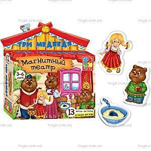 Магнитный театр «Три медведя», VT1504-08VT3206-10, игрушки