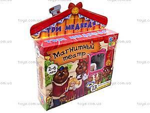 Магнитный театр детский «Три медведя», VT3206-10, фото