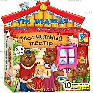 Магнитный театр детский «Три медведя», VT3206-10, цена
