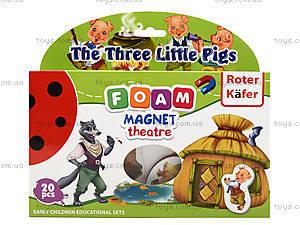 Магнитный театр для детей «Три поросёнка», RK2102-02, цена