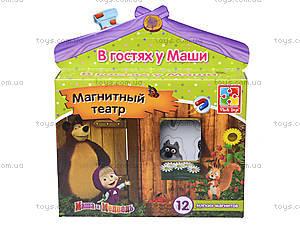 Магнитный театр «В гостях у Маши», VT3206-22, отзывы