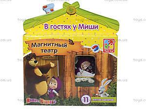 Магнитный театр «В гостях у Миши», VT3206-21, отзывы