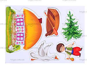 Магнитный театр «Ивасик-Телесик», VT3206-16, игрушки