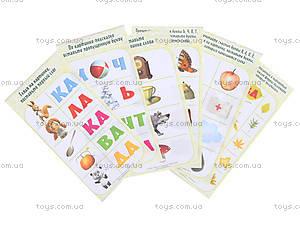 Магнитная азбука для детей «Маша и Медведь», VT3305-01, фото
