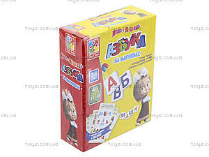 Магнитная азбука для детей «Маша и Медведь», VT3305-01, отзывы