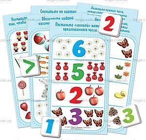 Магнитная игра «Математика» с Машей и Медведем, VT3305-04, цена