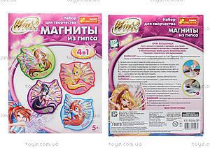 Магниты с героями м/ф «Винкс», 12159043Р