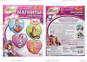 Магниты-сердце из м/ф «Винкс», 12159042Р