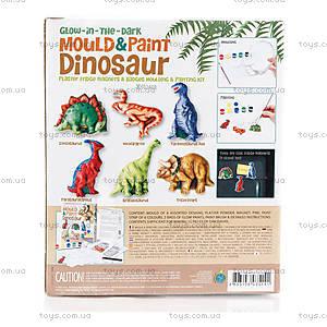 Магниты из гипса «Динозавры», 00-03514, купить