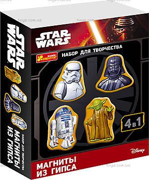 Магниты из гипса «Звездные войны», 12163021Р, купить