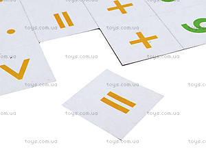 Магнитики «Цифры, знаки. Учимся считать», Л385002Р, фото