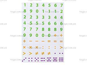 Магнитики «Цифры, знаки. Учимся считать», Л385002Р, игрушки