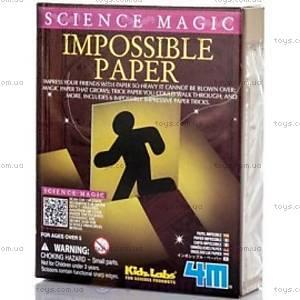Магическая наука. Невероятная бумага, 00-06704