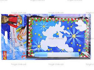 Магическая раскраска для детей «Летающий олень», 7021-18, купить