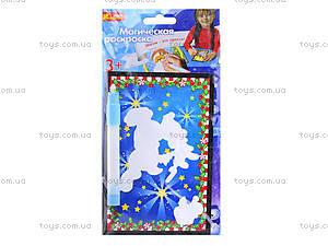 Магическая раскраска для детей «Летающий олень», 7021-18, отзывы