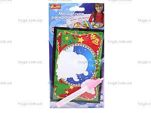 Детская магическая раскраска «Санта Клаус с оленем», 7021-01, купить