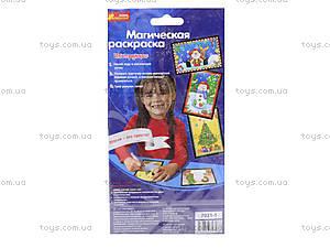 Детская магическая раскраска «Санта Клаус с оленем», 7021-01, фото