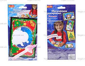 Детская магическая раскраска «Санта Клаус с оленем», 7021-01