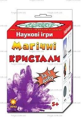 Магические кристаллы. Фиолетовые, 80124
