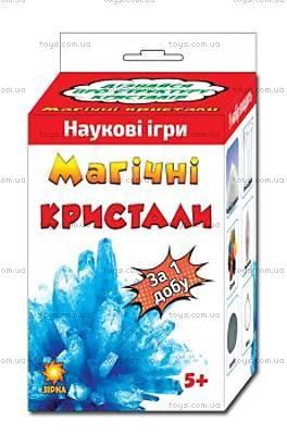 Магические кристаллы. Синие, 80163