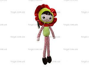 Детская мягкая кукла «Мак», К422А, купить