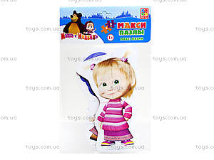 Макси-пазлы «Маша и Медведь», VT1108-0304, игрушки