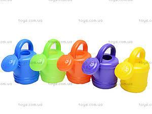 Маленькая детская лейка, , toys.com.ua
