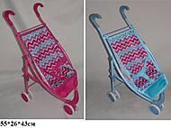 Маленькая коляска для кукол, разные варианты, 9628