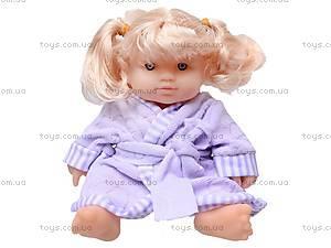 Маленькая кукла для девочек, 8915B, отзывы