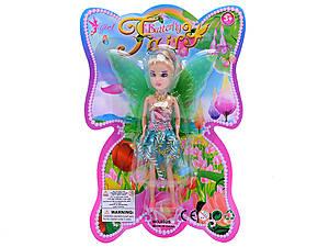 Маленькая кукла «Фея», 2025