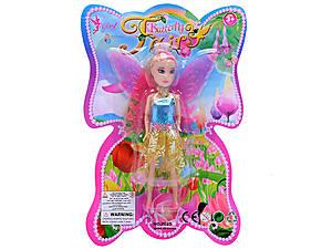 Маленькая кукла «Фея», 2025, фото